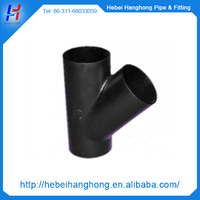 4 inch 45 degree y branch carbon steel pipe fittings lateral tee
