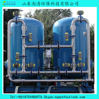 Quartz sand Filter for Food Industry