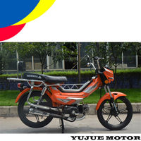 Patent 50CC/70CC/90CC/110CC Cub Motorcycle For Sale