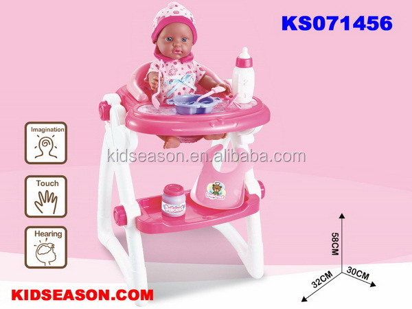 KIDSEASON BABY DOLL FURNITURE CARE & LEARN BABY DOLL FEED CHAIR PLAY SET