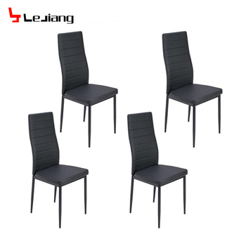 Free Sample Brown Cream Faux Black Leather Dining Chairs