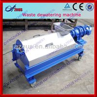 1-20T/H Automatic Hydraulic Mud Dewatering Press and screw press dewatering machine