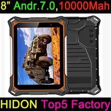 Factory cheapest price android rugged tablet pc IP67 IP68 8inch rugged android tablet