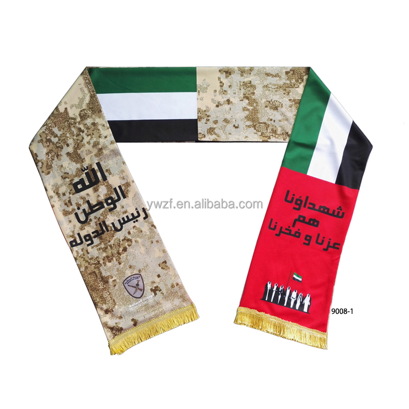 UAE NATIONAL FLAG SCARF for ARMY/government/POLICEMEN camouflage SCARF for Celebrations Festivity