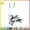 Indoor Fitness Equipment Cross Trainer Exercise Bike Orbitreck