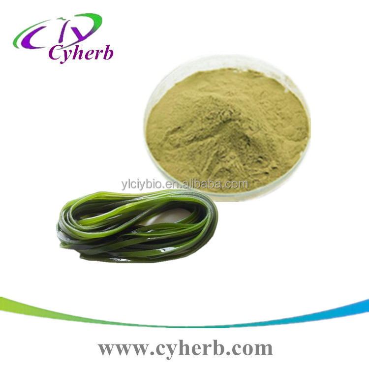 Purity Algae Fucoxanthin UV80%-95% anti-cancer, weight loss, anti-oxidation