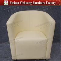 The Popular bar sofa hotel wine bar holiday using perfect room hotel sofa leather sofa YC-S01