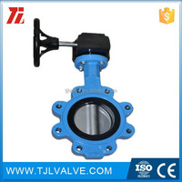 doctile/cast iron resilient seat lug type ductile iron half shaft butterfly valve water use low price