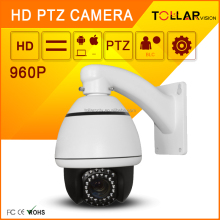Lowest Price full HD 1080P 4inch mini ptz IP optical zoom camera mobile phone