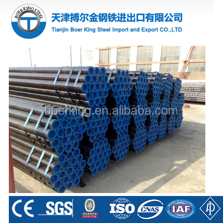 DIN1626 St42 carbon steel seamless pipe