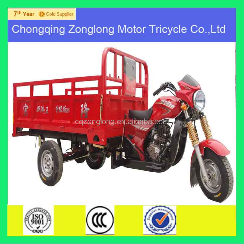 2014 new style 150cc,200cc,250cc,300c chinese three wheel motorcycle