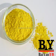 organic powder dye/Deep Chrome Yellow/ P.Y34/pigment yellow for coating