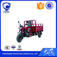 China Lifan 200cc cargo tricycle