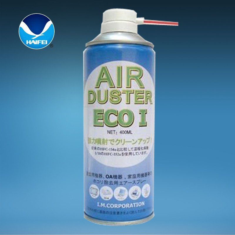 300ml/400ml cleaning duster spray, keyboard duster spray, electronic duster spray
