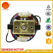 HC7030 ac electric motor rpm