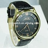 /product-detail/shenzhen-factory-vogue-watches-for-men-vintage-style-quartz-watch-60469140203.html