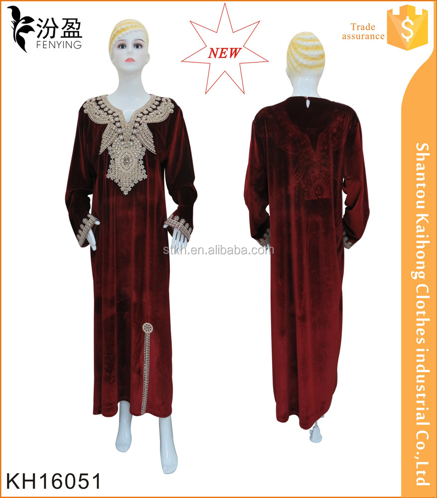 the latest rope embroidery design abaya for women