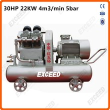 Portable mining piston 22KW air compressors 30HP