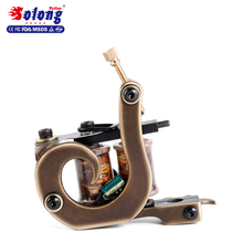 Solong Custom Tattoo Machine Gun 8 Wraps Pure Copper Coils for Liner good frame coil tattoo machine