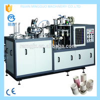 paper cup machine korea,paper cup machine manufacture