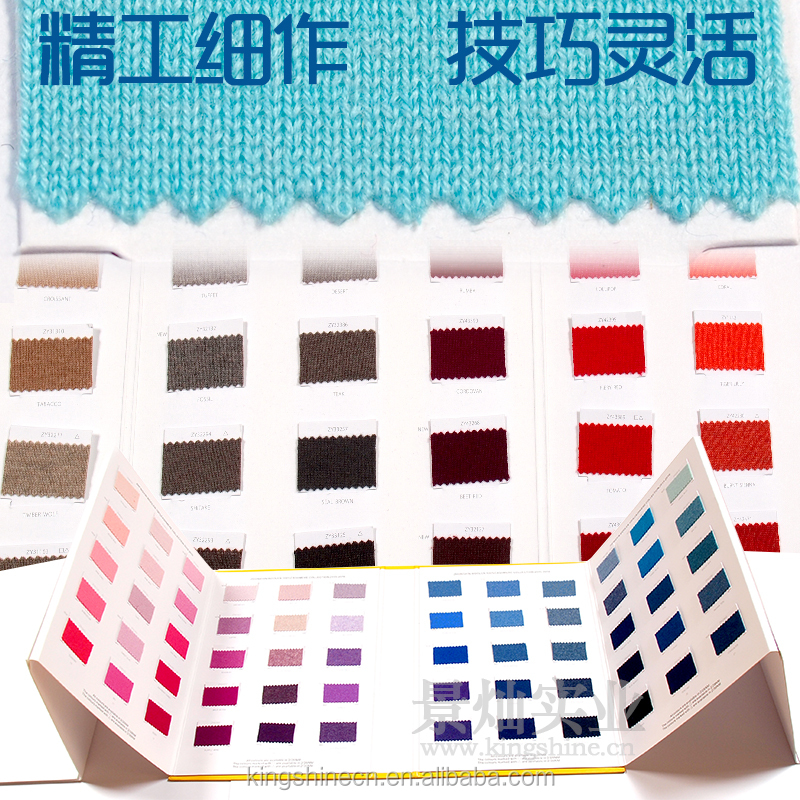 Shenzhen factory custom cashmere swatch card detachable color card