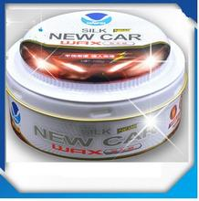 280g Muti-purpose carnauba car wax