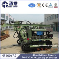 High Efficiency, Blasting Hole Drilling Rig, HF100YA2 Crawler Hydraulic DTH Drilling Equipments