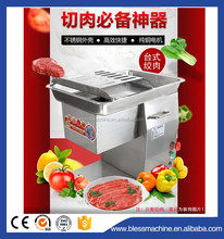 Up to EU Standard Best Choice!! long working life industrial meat cutter/meating cutting machine for sale