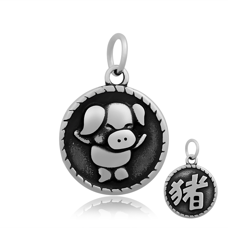 Wholesale Chinese Character Pendant Gift Online Buy Best Chinese