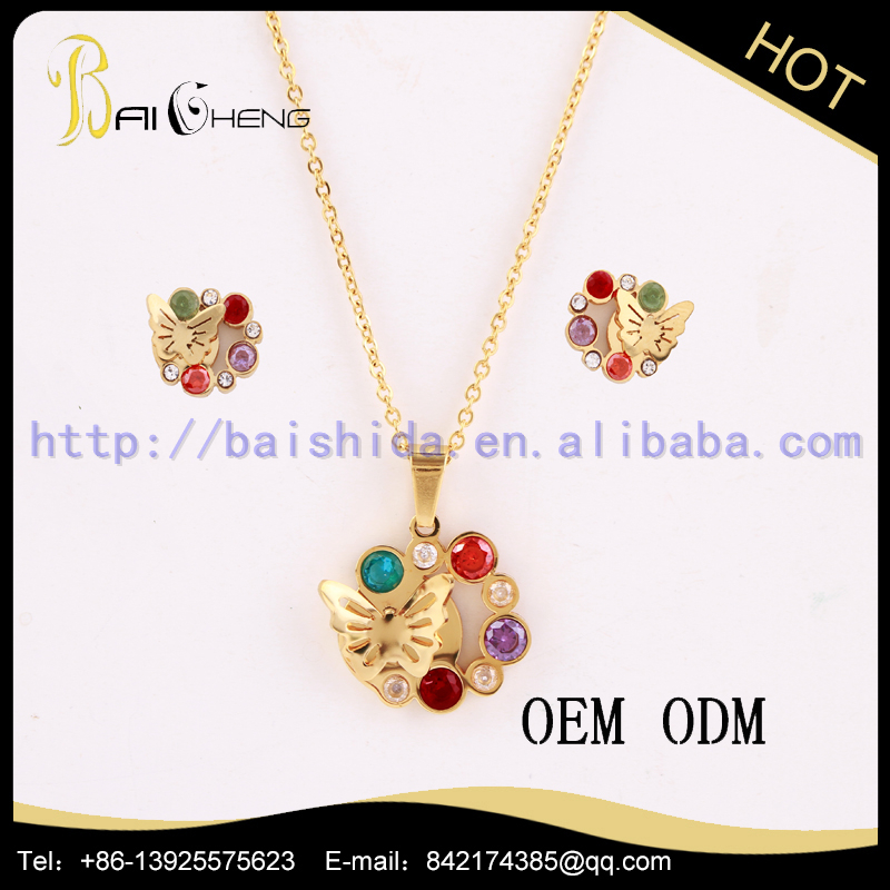 women steel gold necklace jewelry set without stone made in China