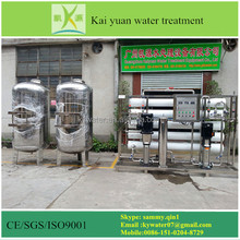 Factory impurity remove river/underground water treatment osmosis with TDS of 8000ppm