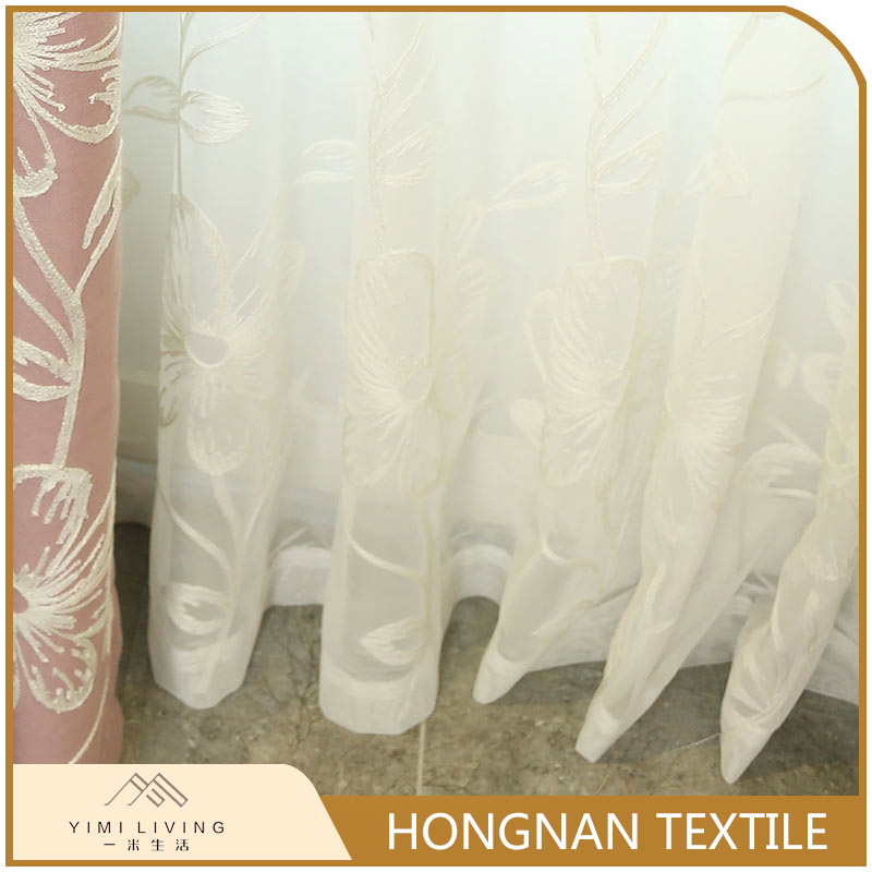 Manufactory wholesale nice decorative curtain for live room modern