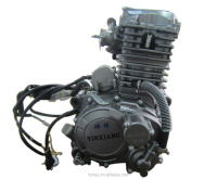 CG250cc 4 Stroke Water Cool Tricycle Engine