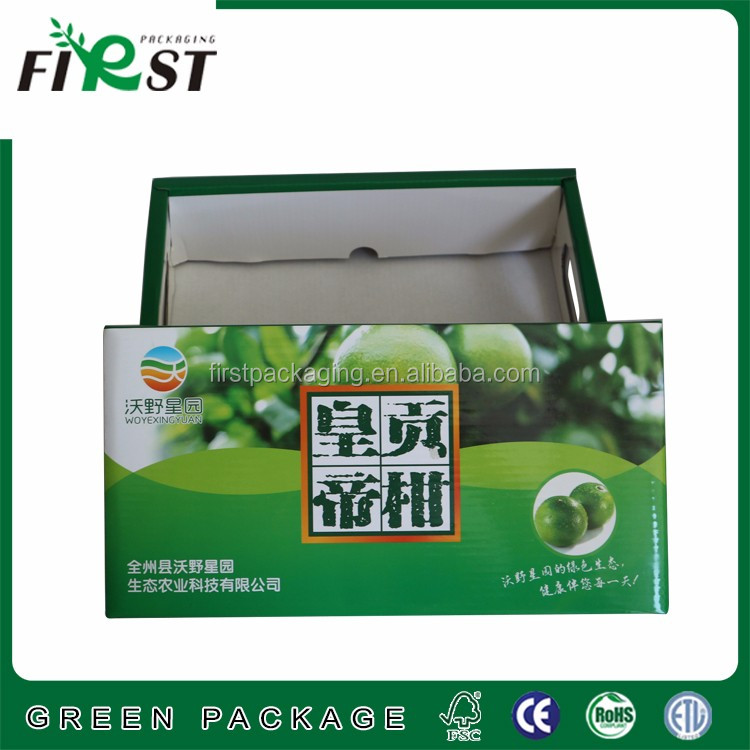 Small green vegetables fruit cardboard packaging box