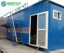 Low price A/O process industrial wastewater treatment plant