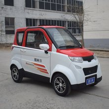 colorful beautiful new model four wheel electric car mini vehicle