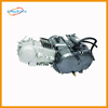 /product-detail/new-dirt-bike-motorcycle-lf-125cc-used-motorcycle-engines-1970324146.html