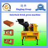 China Yingfeng M7M1 compressed earth block machines/ compressed soil block machines