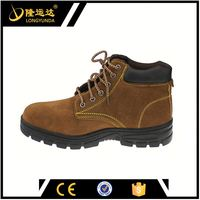 middle-cut anti-slip rubber safety shoes for Food Processing Industry