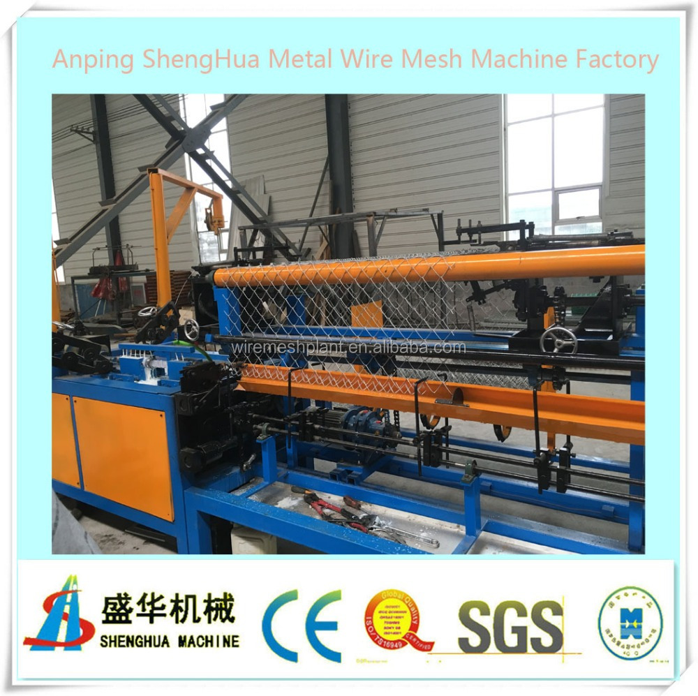 China hot sale automatic chain link fence machine(best price)