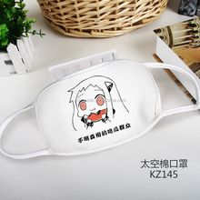 Cheapest Funny Mouth Mask Kantai Collection Space Cotton Anime Mask