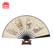 Chinese Fan Template Folding Design Large Traditional Chinese Fans GYS213-1