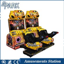 EPARK Game Center motor Arcade game 42 inch Bike racing games machines for children