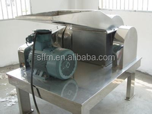 High Quality Low Price GFSJ type high-efficiency crusher