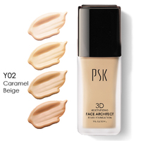 W-2P4401 Nude Color Face Makeup Liquid Foundation