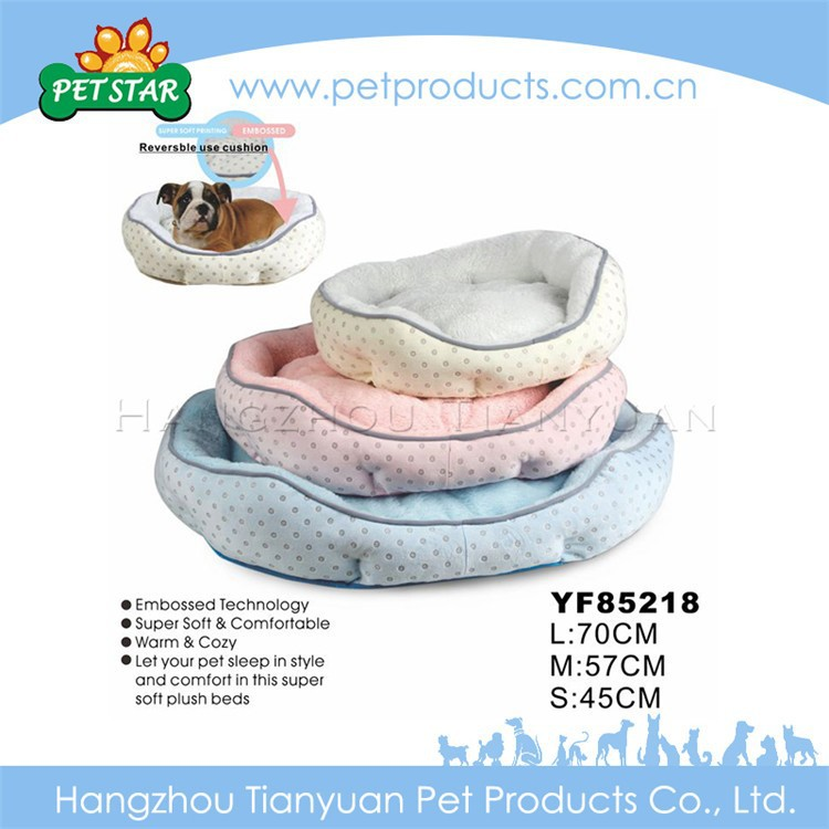 Top sale guaranteed quality cheap pet plastic dog bed