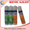 Cheap price quick drying silicone sealant