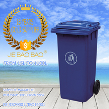 JIE BAOBAO!MOVABLE PLASTIC 32 GALLON GARBAGE STORAGE CONTAINER