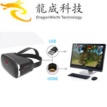 2017 home used Deepoon E2 All-in-One VR Headset 1080p 3d video glasses for medical use Virtual Reality Box