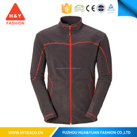 2015 Fashion new hot sale latest design heavy winter fleece jacket in new model for men---7 years alibaba experience